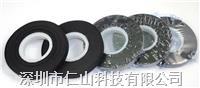 SK硅膠皮 SK防靜電硅膠皮、韓國進口SK硅膠皮、黑色防靜電熱壓硅膠皮、熱壓邦定硅膠帶、信越硅膠帶、日本信越硅膠