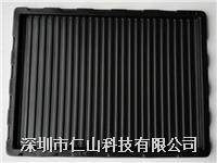 防靜電吸塑盒 吸塑盒子、吸塑托盤、電子產品吸塑托盤、觸摸屏吸塑托盤、吸塑盒材質、吸塑周轉盤