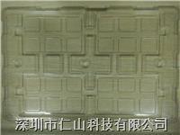 供應防靜電吸塑盒、防靜電吸塑周轉托盤 吸塑托盤材質、吸塑托盤規格、吸塑托盤防靜電、防靜電TRAY、防靜電吸塑翠盤