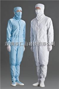 防靜電服/Anti-static clothing 無塵服、潔凈無塵服、防靜電衣、防靜電無塵衣