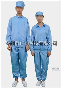 防靜電服/Anti-static clothing
