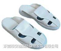 防靜電四眼拖鞋 AD-705