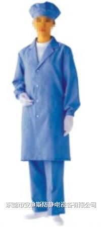 防靜電大褂衣 AD-804