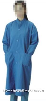 防輻射大褂衣 AD-100