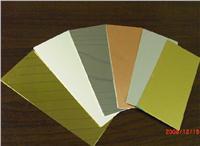 德國安鋁Alanod MIRO 4鏡麵鋁卷板【鋁板價格】