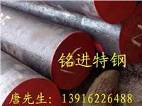 4320合金结构钢材料4320【ASTM】合金钢化学成分 4320