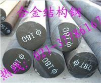 3415合金钢进口3415材料价格【美标】3415成分 3415