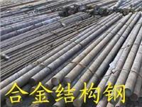 日标SCr415合金钢SCr415合金钢性能 SCr415