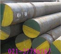 供应SCM22合金结构钢|SCM22合金钢化学成分 SCM22