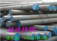 日本合金钢SACM645密度SACM645材料成分 SACM645