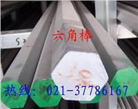25SiMn2MoV合金钢用途25SiMn2MoV材料价格(图) 25SiMn2MoV