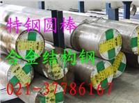 12Cr1MoV合金钢12Cr1MoV材料特性(图) 12Cr1MoV