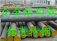 4340合金钢,AISI 4340材料成分,4340(图) 4340