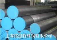 供应12Cr1MoV圆钢 合金钢材质