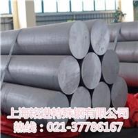 7005鋁合金 7005廠家價格 7005現貨 7005用途