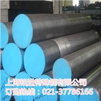SPM23高速鋼成分 SPM23價格 SPM23