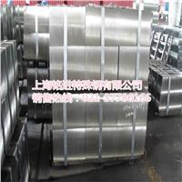 4Cr3Mo2MnVB(ER8)模具钢价格 4Cr3Mo2MnVB