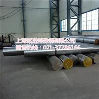 105WCr6模具钢价格 105WCr6成分 105WCr6