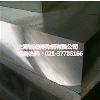 100MNCRW4模具钢材用途 100MNCRW4价格 100MNCRW4
