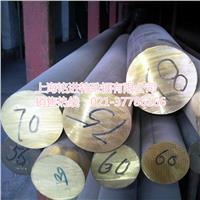 QAL11-6-6鋁青銅棒價格 QAL11-6-6密度 QAL11-6-6