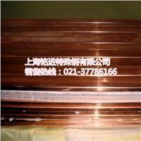 C10300無氧銅價格 C10300銅棒硬度 C10300
