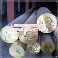 ZCuZn26Al4Fe3Mn3鑄造銅合金價格 銅棒成分 ZCuZn26Al4Fe3Mn3