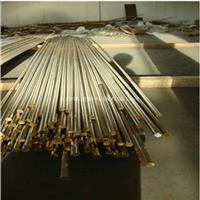 ZCuAl18Mn13Fe3鋁青銅棒價格 ZCuAl18Mn13Fe3化學成分 ZCuAl18Mn13Fe3