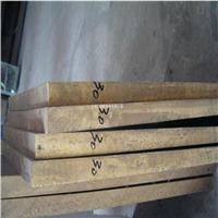 ZCuPb30鑄造鉛黃銅 ZCuPb30銅棒、銅板價格 ZCuPb30
