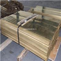 HAl77-2鋁黃銅棒化學成分,HAl77-2銅板價格