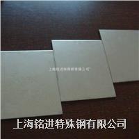 W.Nr.2.4858高溫合金鋼板價格 W.Nr.2.4858