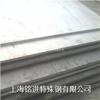 1.4980高溫合金鋼板、1.4980價格 1.4980