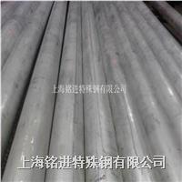 1.4980高溫合金板價格、1.4980化學成分 1.4980