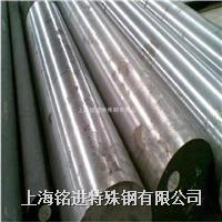 UNS N08800高溫合金鋼材、圓棒廠家 N08800