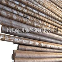 11smnpb37合金钢材