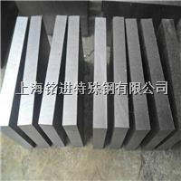 RAMAX2模具钢材