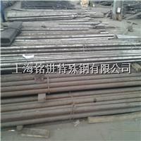 1.4006不鏽鋼棒材現貨-1.4006廠家 1.4006鋼