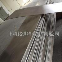 InconelX-750 (UNS NO7750) 高溫合金 InconelX-750 (UNS NO7750)