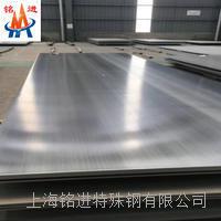 7C27Mo2板材-7C27Mo2帶材現貨規格 7C27Mo2鋼