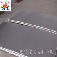 7C27Mo2板材-7C27Mo2帶材現貨規格