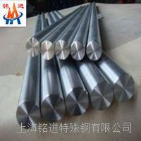 X55CrMo14不鏽鋼圓鋼現貨-X55CrMo14板材廠家 X55CrMo14鋼