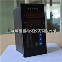 上風牌智能手操器  工業數顯儀表FL-XDFQ 報警光柱數顯表上海風雷廠家供應