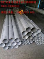 走工業蒸汽用不銹鋼無縫管 無縫圓管DN32 壁厚3毫米