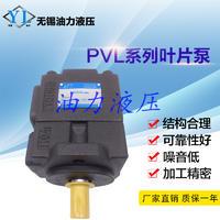 供应优质叶片泵 油泵 PVL2-59 定量叶片泵 质保一年  PVL2-59