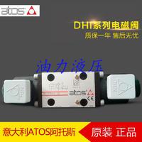 意大利阿托斯ATOS电磁阀DHI-0751/2-X24DC24 原装** 质保一年