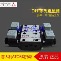 意大利ATOS阿托斯电磁阀DHI-0751/2/WP-X230AC 阿托斯电磁阀