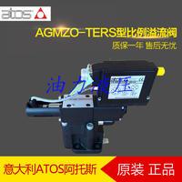 全新原装**AGMZO-TERS-PS-32/315比例溢流阀 意大利ATOS阿托斯