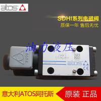 意大利ATOS阿托斯SDHI-0611/A-X 24DC 23 电磁阀 **保证