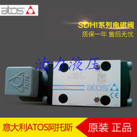 **意大利阿托斯ATOS电磁阀SDHI-0639/O-X24DC 品质保证