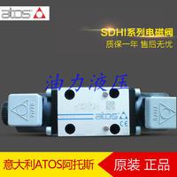 意大利ATOS阿托斯Atos电磁阀SDHI-0710-X24DC 23正品 品质保证