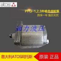 意大利ATOS阿托斯齿轮泵 PFG-187-D/RO 原装** PFG-187-D/RO